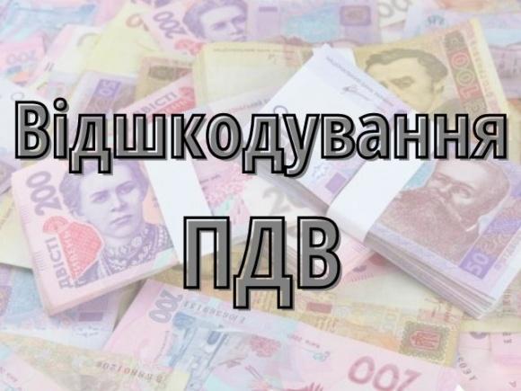 У лютому найбільшу суму відшкодування ПДВ в аграрному секторі України отримав «АДМ Юкрейн» фото, ілюстрація