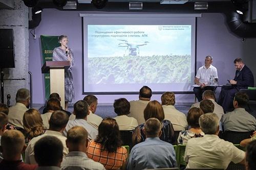 Аграрно-промышленный комплекс сегодня практически держит экономику всего государства, - Ольга Трофимцева фото, иллюстрация
