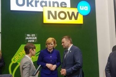В Берлине открылся Украинский павильон на Международной зеленой неделе-2019 фото, иллюстрация
