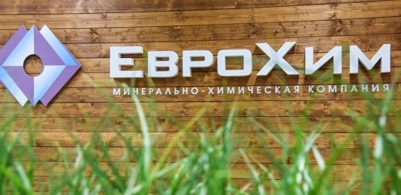 Российский ЕвроХим понес крупные потери из-за санкций Украины фото, иллюстрация