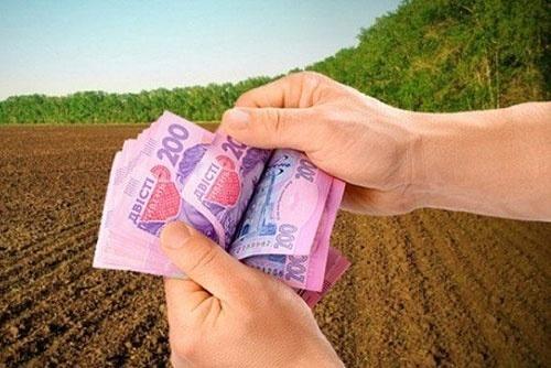 """Перспектива відкриття ринку землі """"породжує"""" нові банківські продукти фото, ілюстрація"""