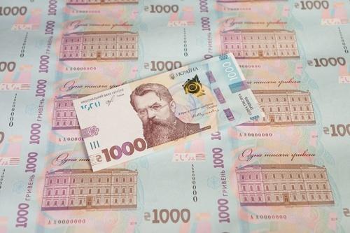 Нацбанк Украины вводит в оборот купюру номиналом 1000 гривен фото, иллюстрация