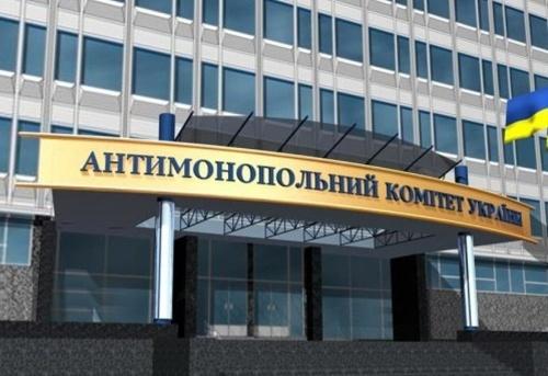 АМКУ выдал разрешение на продажу прав пользования зерновым элеватором в Полтавской области фото, иллюстрация