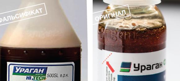 Компанії-виробники насіння і ЗЗР закликають аграріїв купувати тільки оригінальні продукти фото, ілюстрація