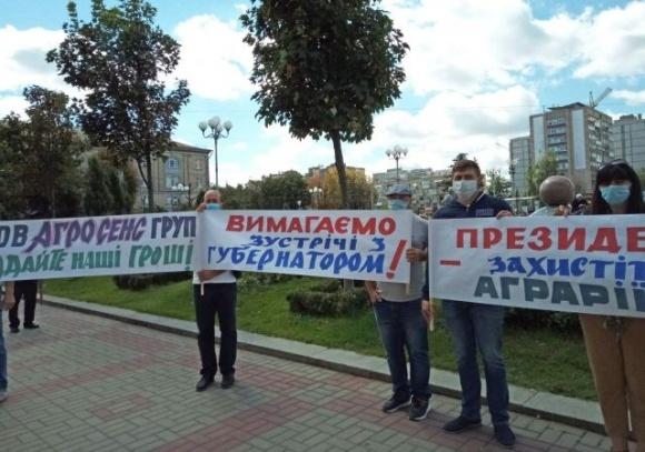 Тревоги фермеров Черкасской области фото, иллюстрация
