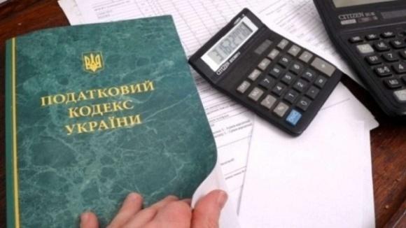 Уряд схвалив проєкт змін до Податкового кодексу фото, ілюстрація