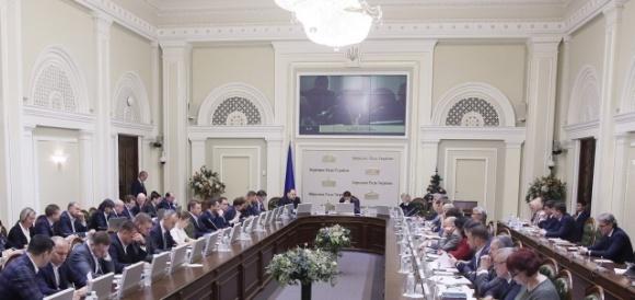 Погоджувальна рада: за що фракції і групи готові голосувати 18-21 лютого фото, ілюстрація