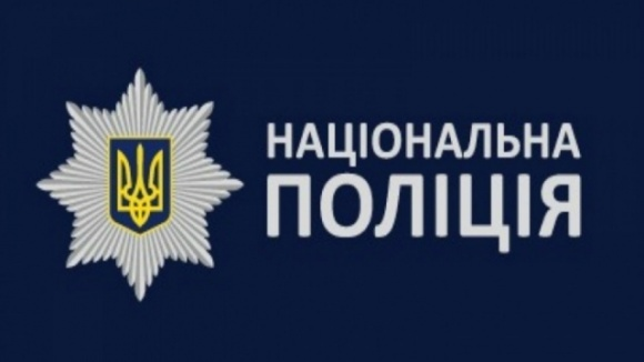 Президенту НААН України повідомили про підозру фото, ілюстрація