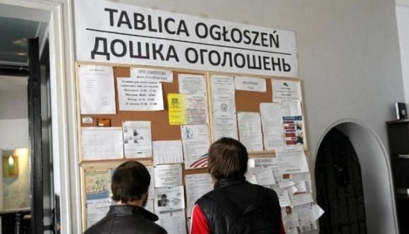 Новая миграционная политика Польши: чего ожидать украинцам фото, иллюстрация