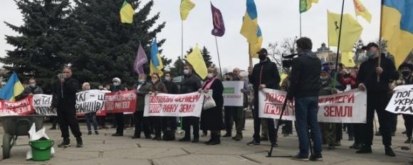 У Полтаві протестували проти продажу земель сільськогосподарського призначення фото, ілюстрація