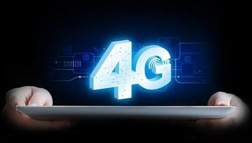 К 2022 году 90% населенных пунктов Украины будут обеспечены скоростным интернетом, - Федоров фото, иллюстрация
