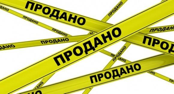 Близько 2 млн га української землі належить іноземцям, понад 3 млн га - викуплені фото, ілюстрація