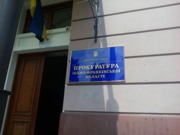 На Прикарпатье чиновника подозревают в краже зерна стоимостью 8 млн гривен фото, иллюстрация