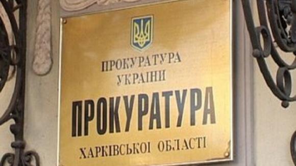 На Харківщині фермер поверне державі землю вартістю понад 4 млн грн фото, ілюстрація