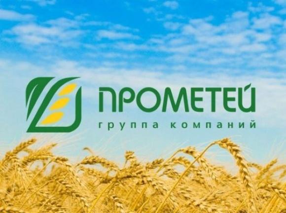 ГК «Прометей» впервые доставила сельхозпродукцию в порт без привлечения посредников и сэкономила 23% затрат фото, иллюстрация