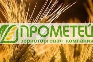 """ГК """"Прометей"""": Достучаться до власти можно только через акции протестов фото, иллюстрация"""