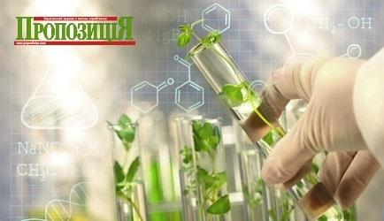 З днем хіміка фото, ілюстрація