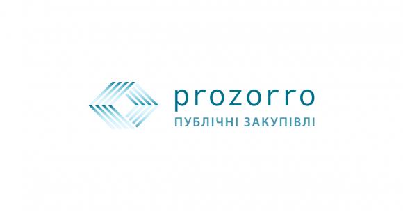 ProZorro в Госрезерве: объявлено самый большой тендер фото, иллюстрация