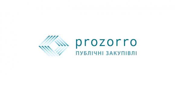 Рекорд Prozorro: зекономлено 91% на закупівлі фото, ілюстрація