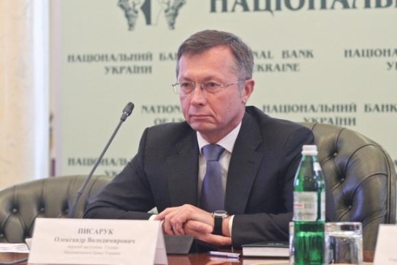 Європейська бізнес асоціація стурбована арештом високопосадовця банку АТ «Райффайзен Банк Аваль» фото, ілюстрація