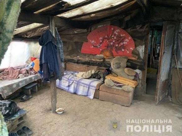 На Днепропетровщине разоблачили банду фермеров, которая удерживала людей в трудовом рабстве фото, иллюстрация