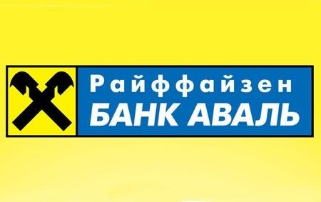 Райффайзен Банк Аваль выдал аграриям 1 млрд грн кредитов в сезоне-2016 фото, иллюстрация