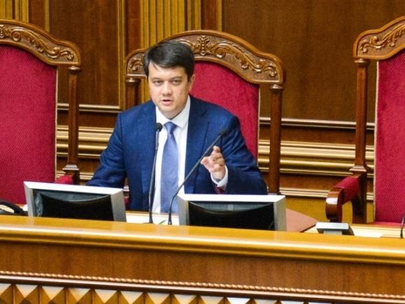 В Раде подписали меморандум по законопроекту о рынке земли, — Разумков фото, иллюстрация