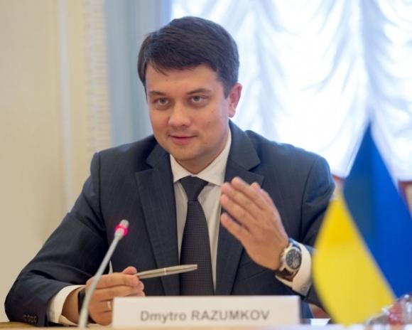 В законопроекте о рынке земли есть еще много нерешенных вопросов, — Дмитрий Разумков фото, иллюстрация