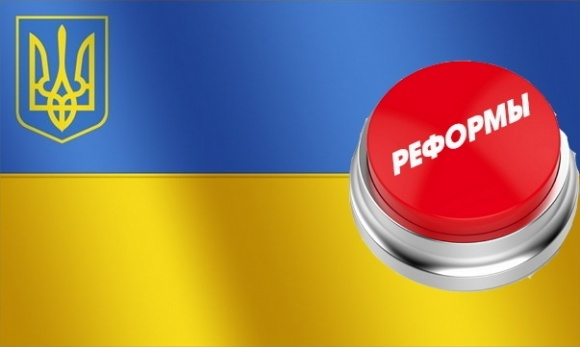Реформи в України варто довірити молодим, - експерт фото, ілюстрація