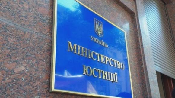 В Украине запустили обновленный Единый государственный реестр фото, иллюстрация