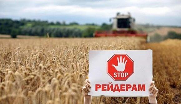 Луганські аграрії просять у Зеленського захисту від рейдерів, пов'язаних із бойовиками «ДНР» фото, ілюстрація