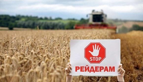 На Харьковщине агропредприятие отразило рейдерскую атаку фото, иллюстрация