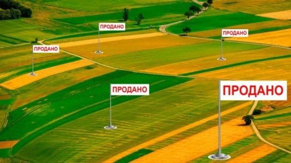 Минимум 70% украинцев были против открытия рынка земли, — нардеп фото, иллюстрация