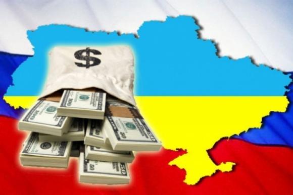 $900 млрд Россия должна Украине за оккупацию Крыма и Донбасса фото, иллюстрация