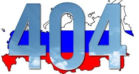 Україна повинна до 1 липня знайти альтернативу російським добривам фото, ілюстрація