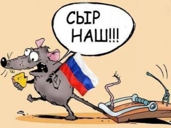 У Росії назвали топ-10 товарів, які найбільше подорожчали через ембарго фото, ілюстрація