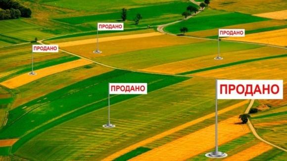 ВР зможе остаточно проголосувати за ринок землі вже 14 січня фото, ілюстрація