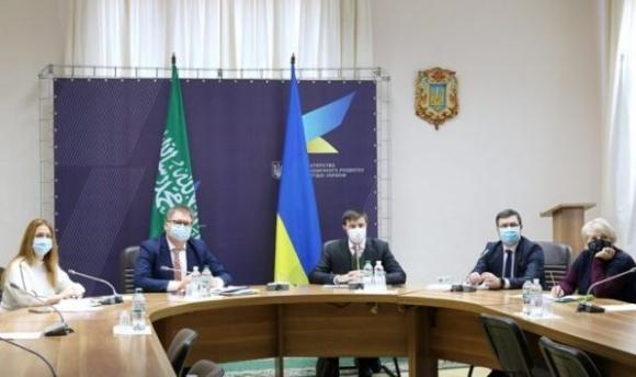 У Мінекономіки обговорили питання розвитку українсько-саудівських відносин в аграрній сфері фото, ілюстрація