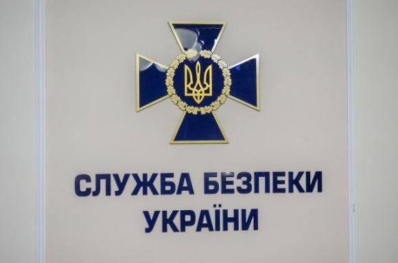 На Одещині СБУ блокувала привласнення комунальних земель на понад 80 мільйонів гривень фото, ілюстрація
