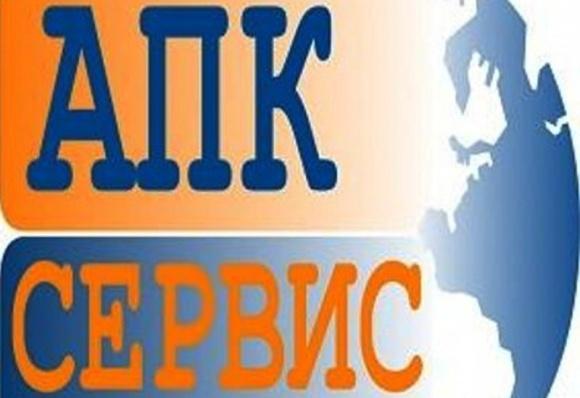 США заинтересовано инвестировать в развитие сервисных служб в Украине фото, иллюстрация