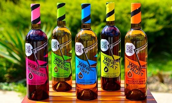 Вино «Шато Грона» почало експортуватися до Китаю і готується вийти на ринки ЄС фото, ілюстрація