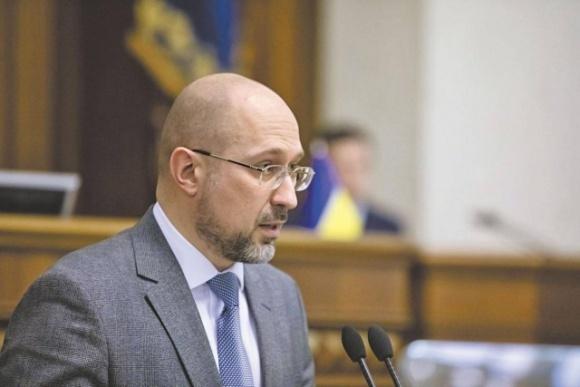 Шмыгаль заявляет, что в Украине может появиться отдельное аграрное министерство фото, иллюстрация