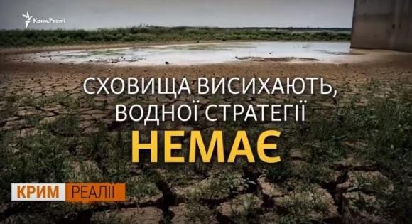 Крым от засухи в 2021 году не спасут даже обильные осадки, — ученые  фото, иллюстрация