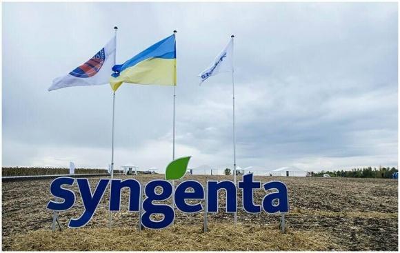 Syngenta потрапила в ТОП-5 найпотужніших імпортерів України фото, ілюстрація