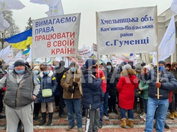 Проти Ситника: аграрії зібралися на масштабний мітинг під будівлею Ради фото, ілюстрація