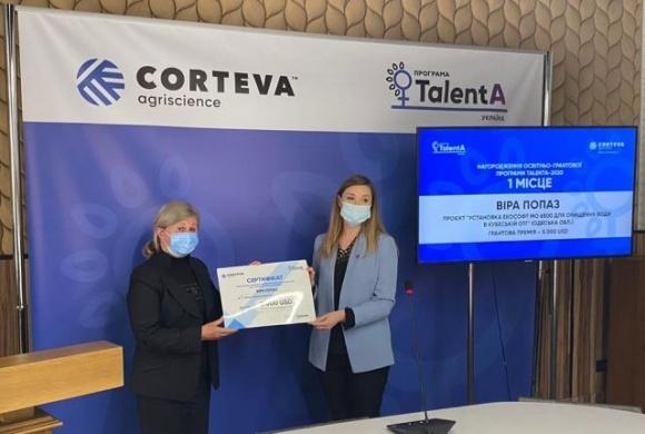 У Мінекономіки відбулася церемонія нагородження переможниць програми TalentA фото, ілюстрація