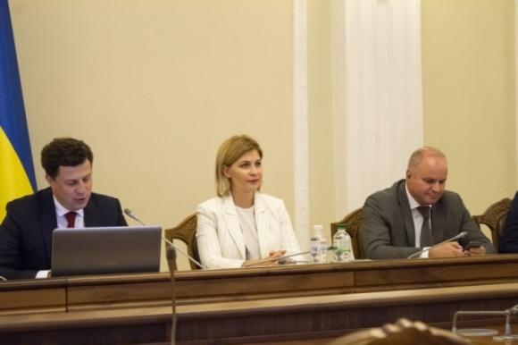 Ожидания украинского бизнеса станут базой для позиции Украины по обновлению Соглашения об ассоциации с ЕС фото, иллюстрация
