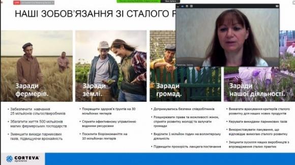 Corteva Agriscience привлекает молодежь в агробизнес, участвуя в национальном Дне Девочек в технологиях фото, иллюстрация