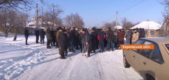 У Харківській області у майже 100 людей незаконно відібрали паї фото, ілюстрація