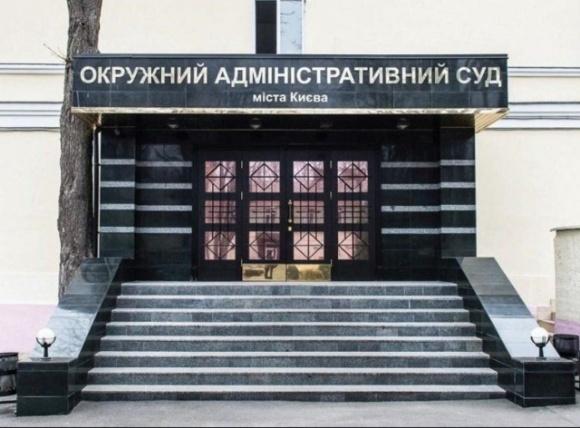 Закон о рынке земли пытаются заблокировать через суд фото, иллюстрация